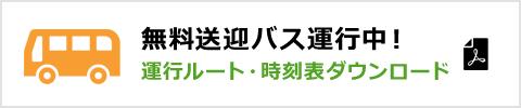 大船 モール 鎌倉